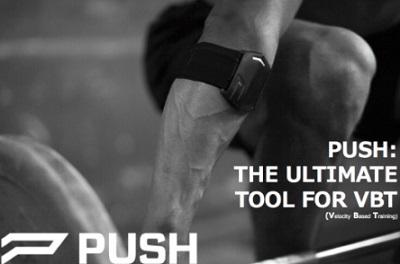 パワー測定デバイス「PUSH」